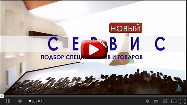 Novyy-servis-podbora-spetsialistov-v-Mozyre