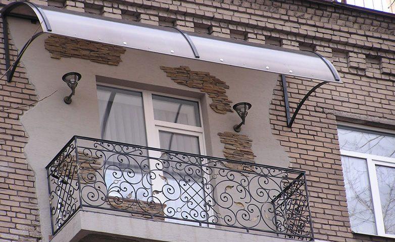 Навес на балкон в Мозыре