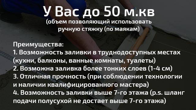 Ruchnaya-styazhka-pola-po-mayakam-v-Mozyre-i-Kalinkovichah-i-raene
