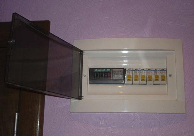 Стоимость электромонтажа в Мозыре