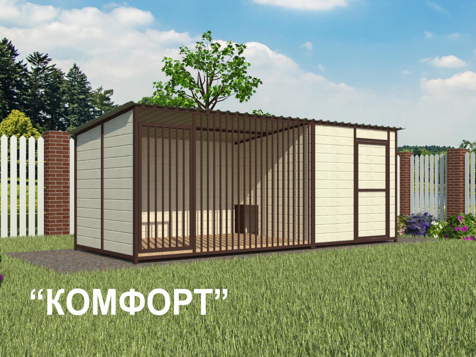 volyer-komfort_1