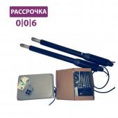 avtomatika-dlya-raspashnykh-vorot-v-mozyre-150dc-home-gate
