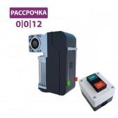 avtomatika-dlya-sektsionnykh-vorot-v-mozyre-pegaso-bcja230